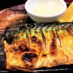 これ大好きだ〜! 日本のサバの塩焼きの作り方に外国人も興味津々