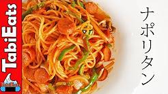 「美味しければいいだろ?」日本のスパゲッティナポリタンを非難するイタリアが世界中で孤立