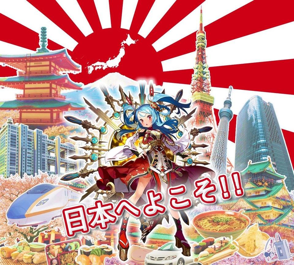 これが海外から見えるニッポンのイメージだ!外国人の日本に対する脳内イメージがついに明らかに!