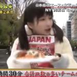「アメリカは食べ方が汚すぎ!日本のように行儀よく食べるべきだわ!」国別対抗!大食い世界一決定戦を見た海外の反応