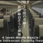 【海外の反応】美しい国は掃除の仕方まで美しい! 新幹線の掃除術に目を見張る外国人たち