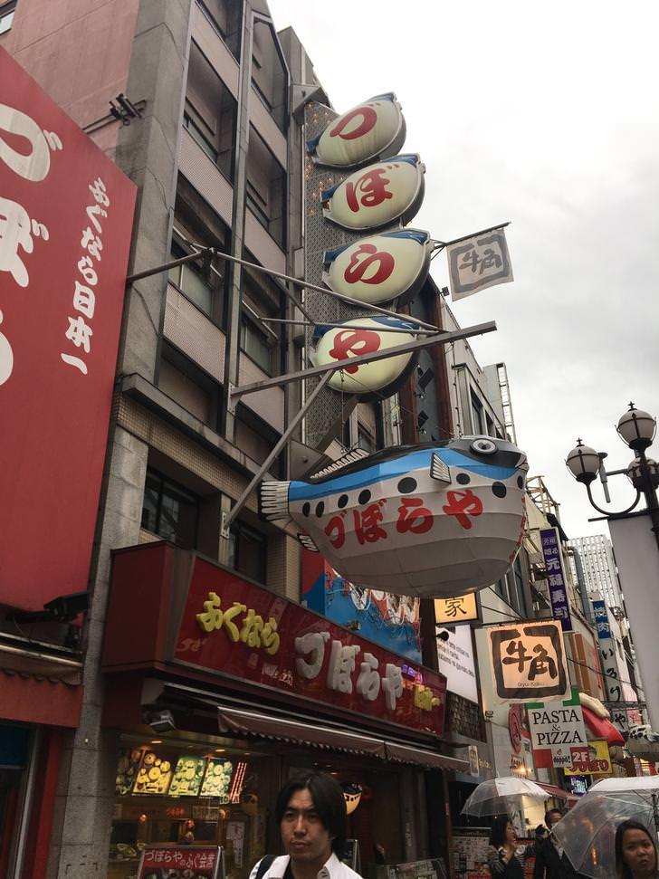 日本旅行中に食べた安くてうまい食べ物をさらすよ!