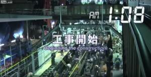 日本人は化け物だ! 大規模難工事を一夜にして完了させた日本の技術力に驚愕する外国人
