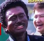 「日本よ、変わらないでくれ」『ガキの使い』ダウンタウン浜田の黒塗り問題に海外から寄せられる日本擁護の声