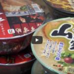 日本のインスタントラーメンを外国人が食べ比べ さて結果は?